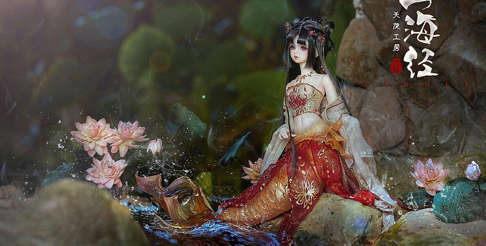 WenYao Mermaid