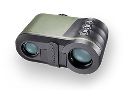 MOSKITO Reconnaissance, Surveillance And Targeting Systems
