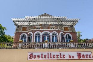 hotel-hostellerie-du-parc-les-cabannes-1