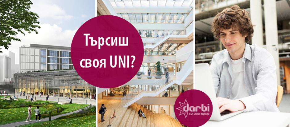 Darbi-Tursish-Svoeto-UNI (1).png
