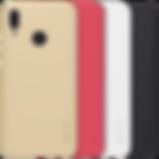 Coque-Huawei-P-Smart-2019-Noir-Rose-Etui