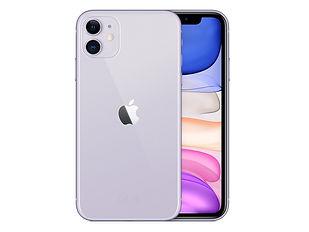 iphone-11-big-comparo-1.jpg