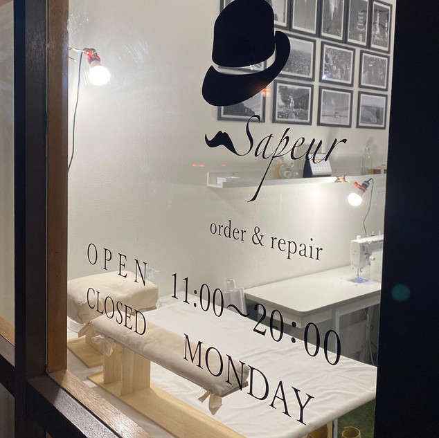 Opening Hours × Reserve