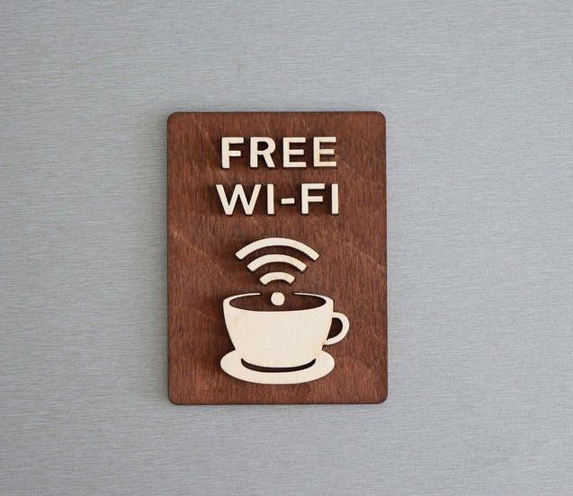 Тпюличка свободный WI-Fi3