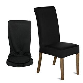 Чехол на стул для ресторана
