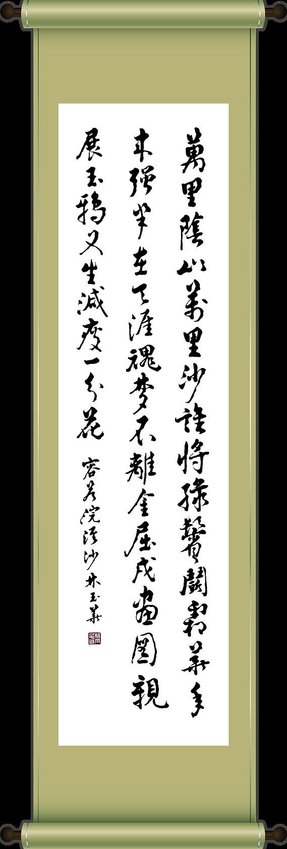 029-林玉華.png