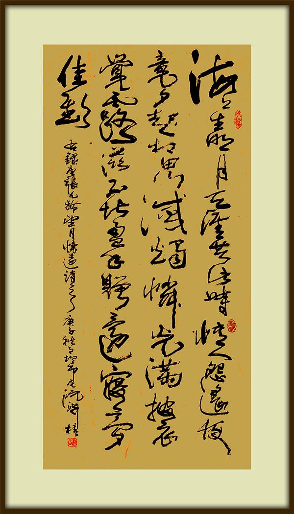 014-阮渊椿.png