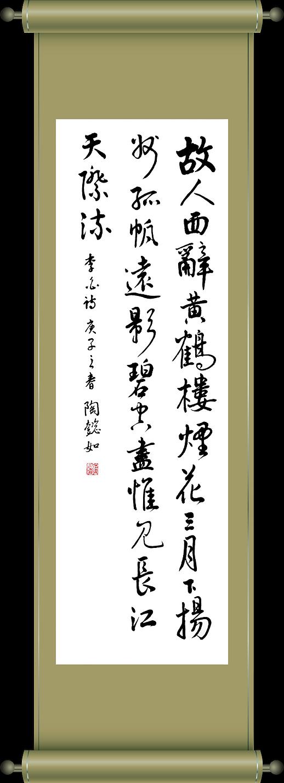 030-陶懿如.png
