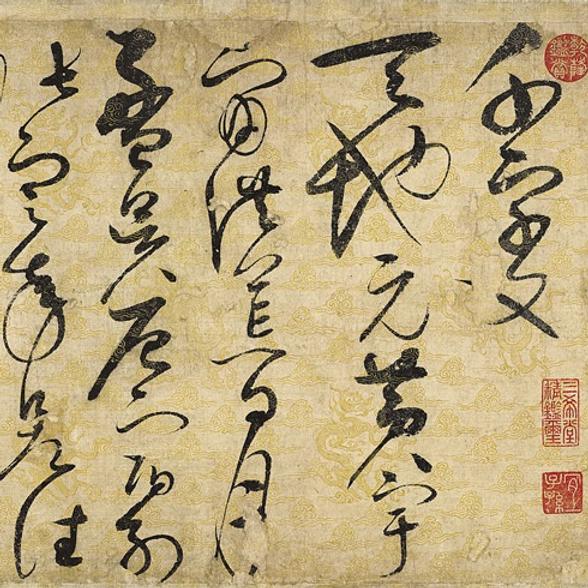 Indonesia - Malaysia Chinese Calligraphy