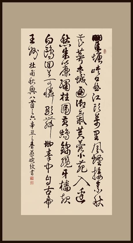 m12-蔡婉纹-Cai-WanWen.png