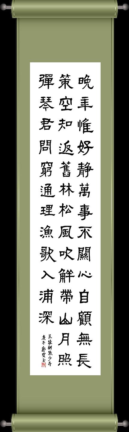 035-鄭寳玉.png