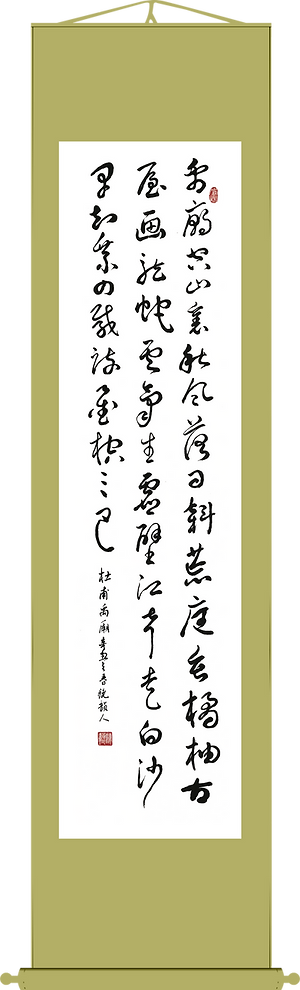 m11-饒韻人-RaoYunren.png