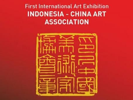 First International Art Exhibition