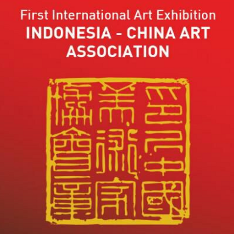 First International Art Exhibition ICAA
