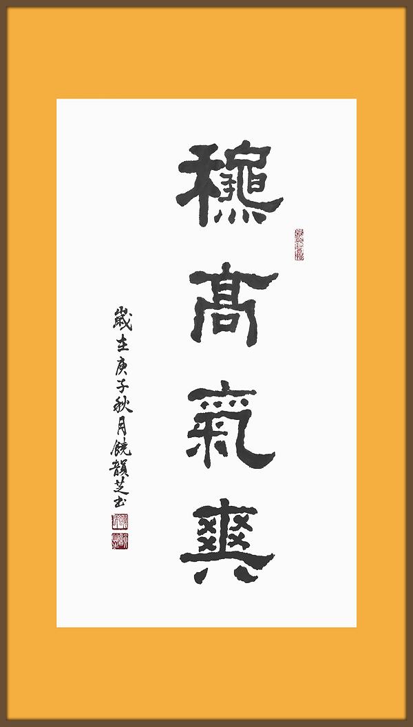 000-饒韻芝.png
