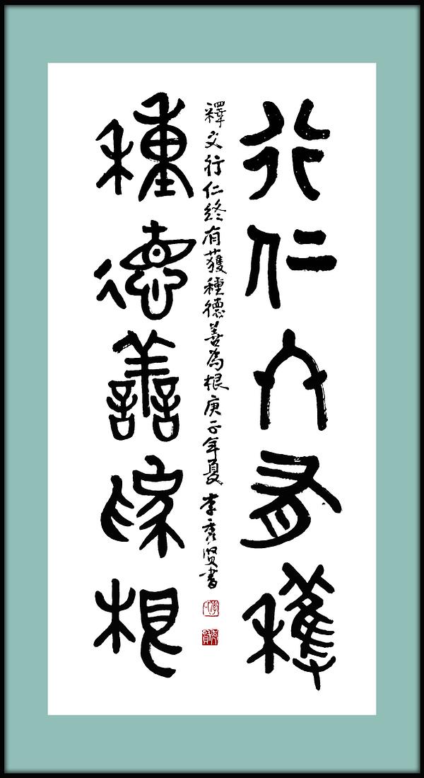 016-李秀賢.png