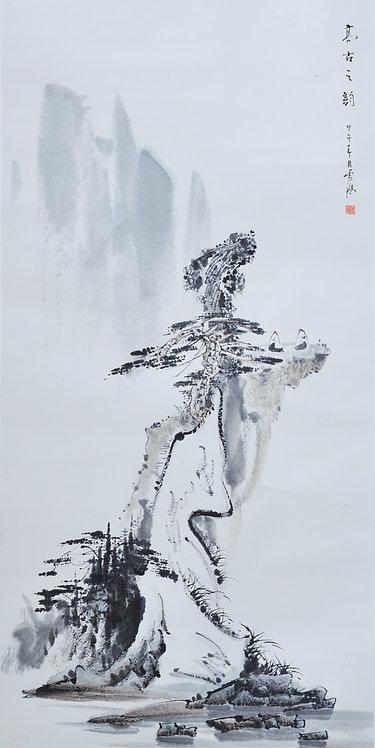 高古之韵 Gao gu zhi yun