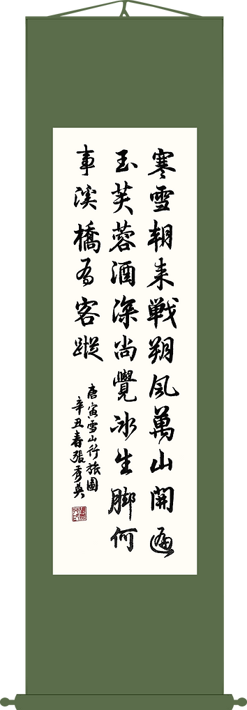M07--张秀英-Zhang-XiuYing.png