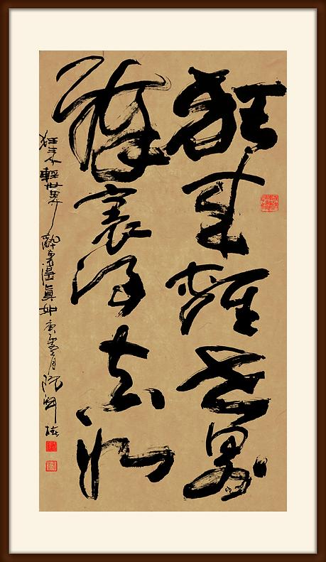 09-阮淵椿-Ruan-Yuan-Chun.png