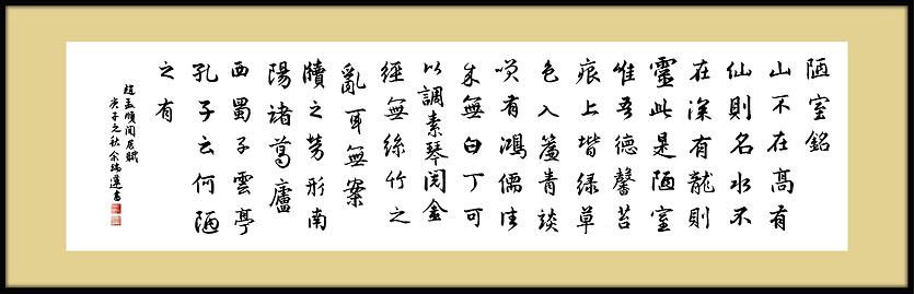 028-余瑞莲.png