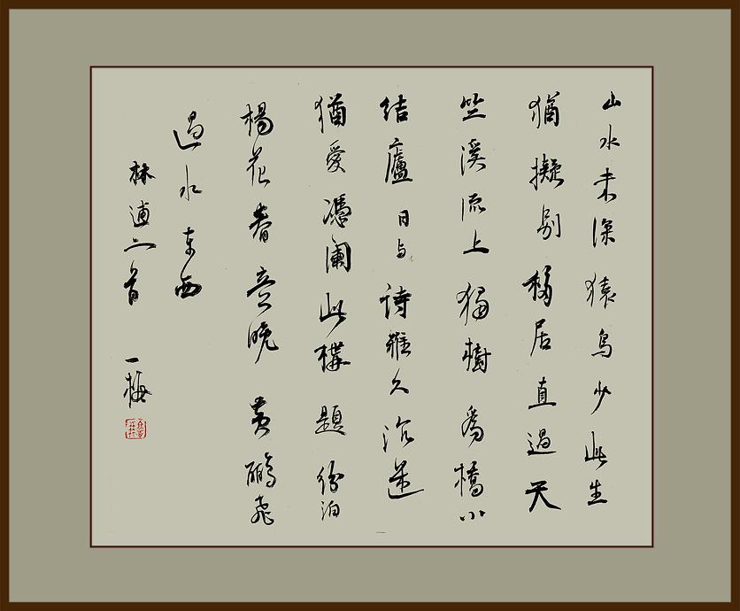 06-一梅-郭朋-2.png