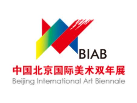 Beijing International Art Biennale 2017