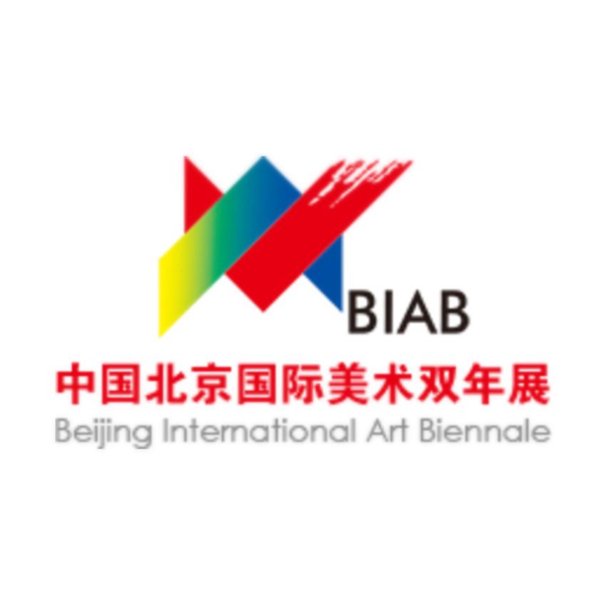 Beijing International Art Biennale