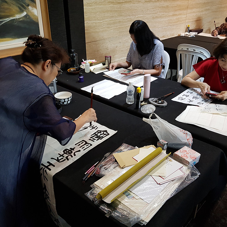 Learn The Basic of Chinese Calligraphy