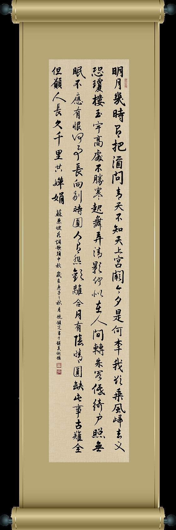 019-饒韻芝.png