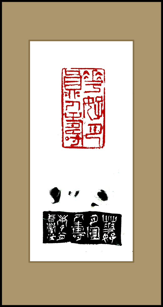 04-杨猛--吾馨堂2.png