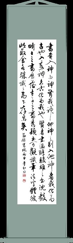 0001-李弘正老師作品-Li-Hong-Zheng-Lao-Shi.png