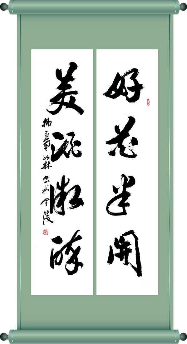 004-许如琳.png
