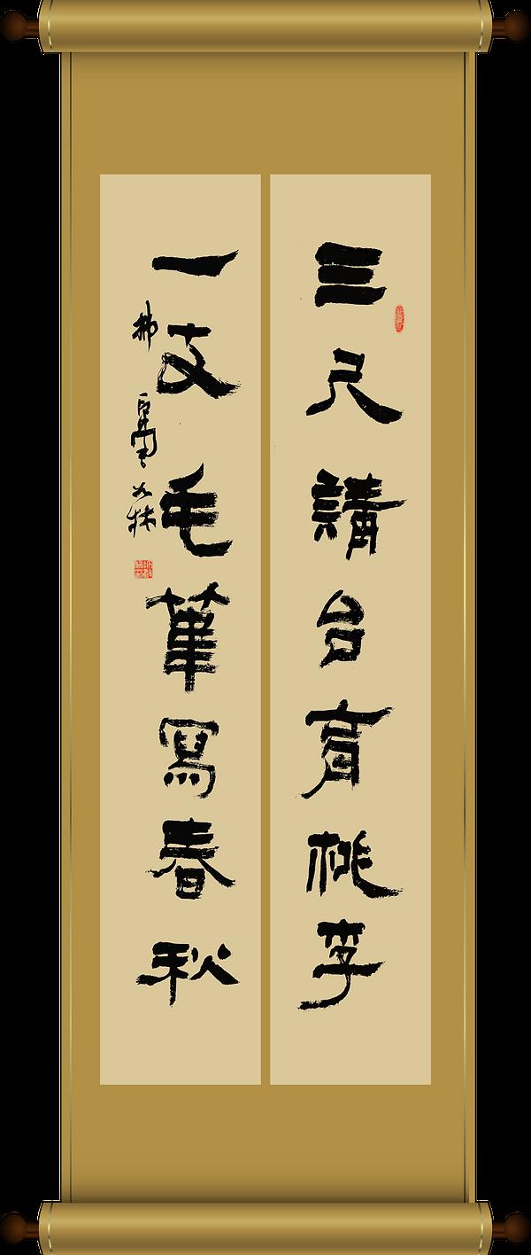 006-许如琳.png