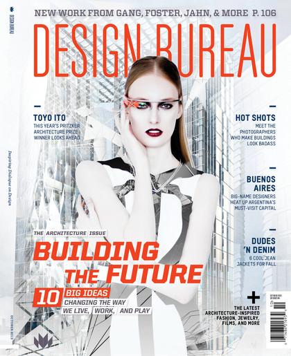 Design Bureau Issue 23 Cover