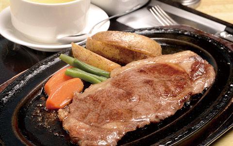 Akan Malt Steak