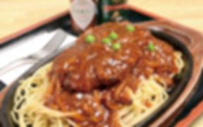 Cutlet Spaghetti
