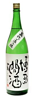 純米酒 博多燗酒 1.8l.png
