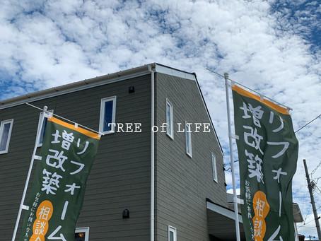 磐田市/S様邸 完成見学会~終了致しました。