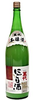 にごり酒 1.png
