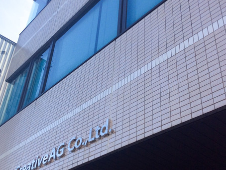 浜松事務所リニューアル中1
