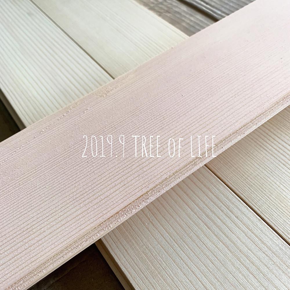 もみ材(塗装済)パステルピンク|無垢の木の家|クリエイティブAG|磐田市