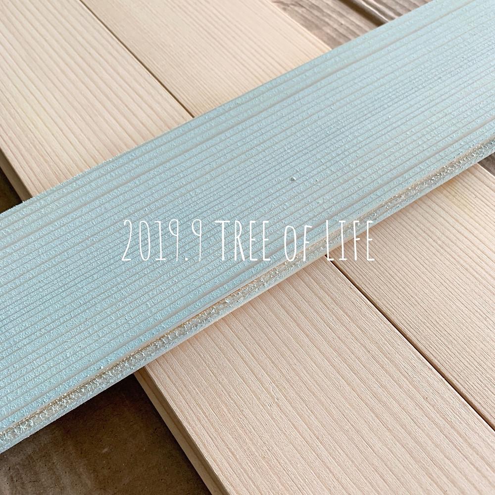 もみ材(塗装済)パステルブルー|無垢の木の家|クリエイティブAG|磐田市