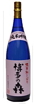 純米吟醸 博多の森限定初しぼり1.8l.png