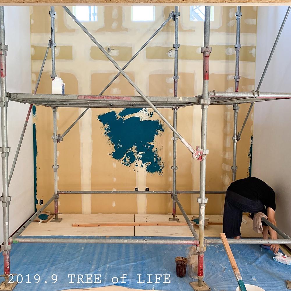 塗壁施工開始