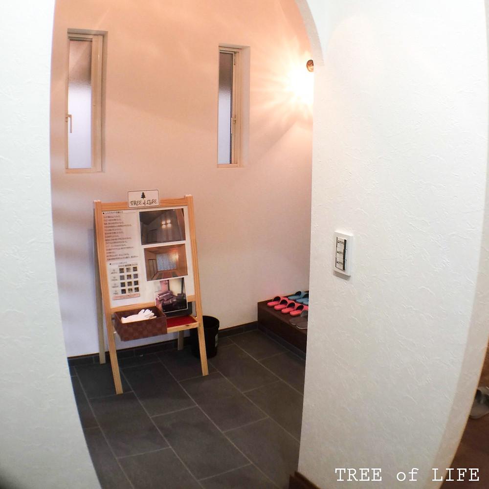 シューズクローク→玄関