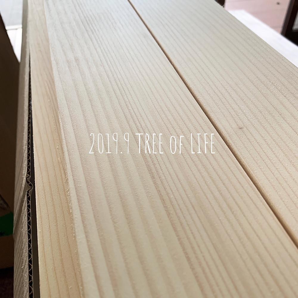 もみ|無垢の木の家|クリエイティブAG|磐田市