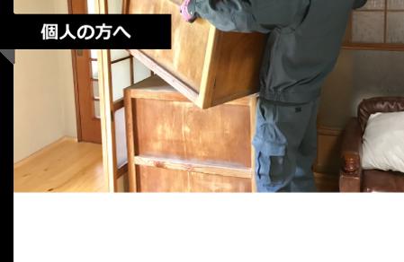 有限会社アキラ, 引っ越し, 重量物運搬, 福岡ユニック車