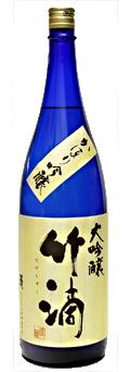 大吟醸 竹滴1.8l.png