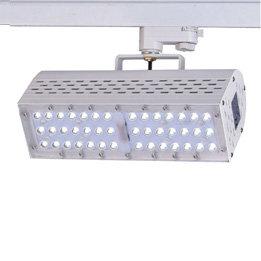 LED TRACK LIGHT - 50 WATT
