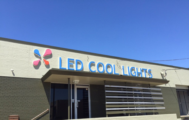 LED Cool Lights has expanded and moved to a new location!   We have new designs and product idea solutions setup in our showroom. Come by our new showroom and talk to one of our lighting specialist! 2603 Farrington St., Dallas, TX 75207 or call us toll free at 866-845-2526.